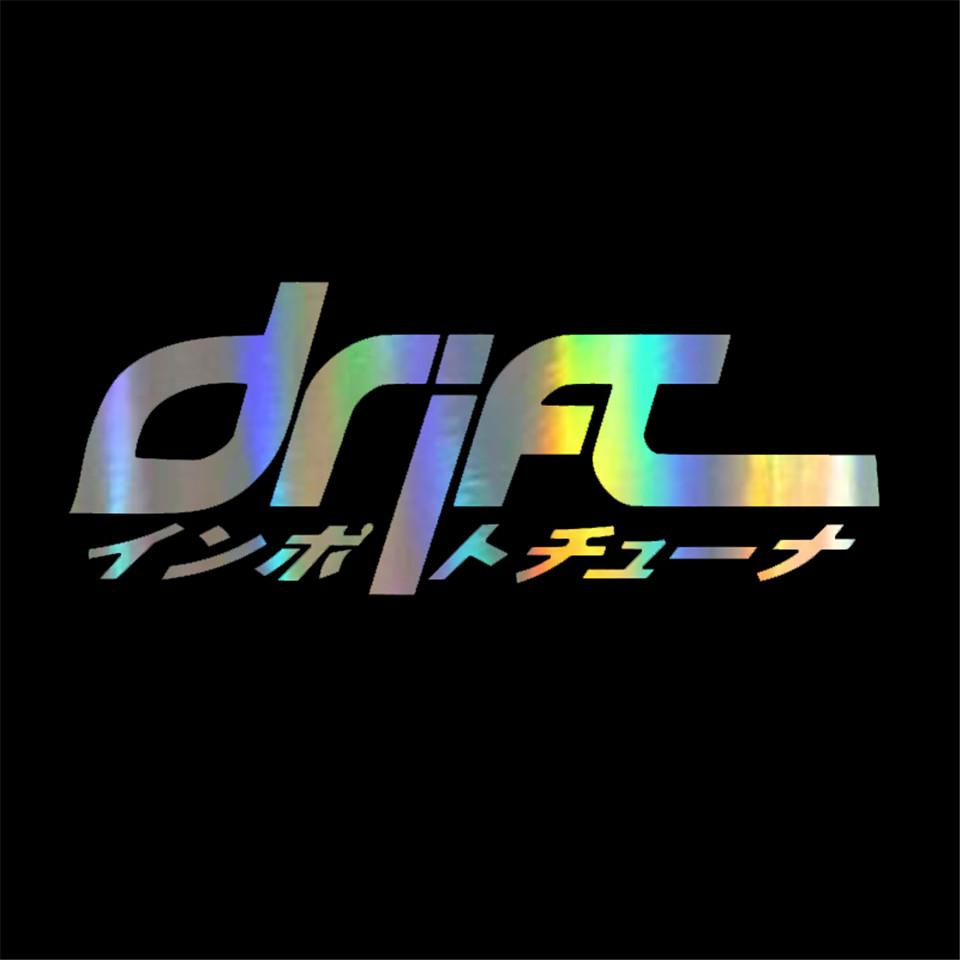 Japanese writing text drift fashion car decal car styling stickers 15 26cm accessories black silver laser
