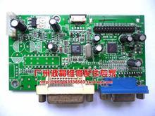 Free shipping 988 K91D driver board K91D motherboard 19 screen for PH key DVI+VGA