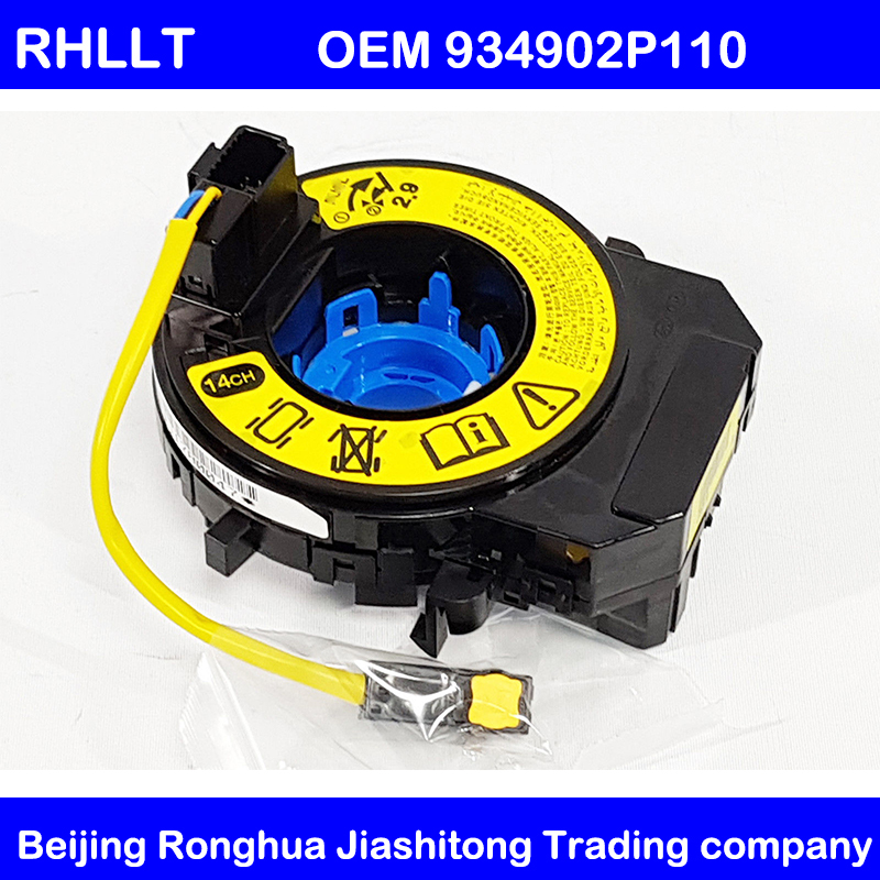 Genuine OEM 934902P110 Contact Clock Spring FOR Hyundai i20 2012 2014 For KIA SORENTO 2012 2013-in Steering Wheels & Horns from Automobiles & Motorcycles    1