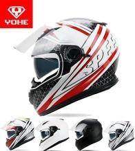 2017 новый двойной объектив yh-970 yohe анфас мотоциклетный шлем мотокросс мотоцикл шлемы, изготовленные из ABS/PC объектив с Скорость цвет