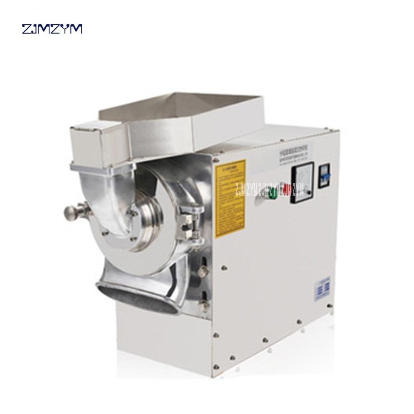 DLF-70 High efficient continuous grinding machine herbal grinder superfine power machine Stainless steel Material 5200r/min 1
