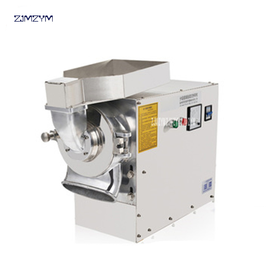 DLF-70 High efficient continuous grinding machine herbal grinder superfine power machine Stainless steel Material 5200r/min