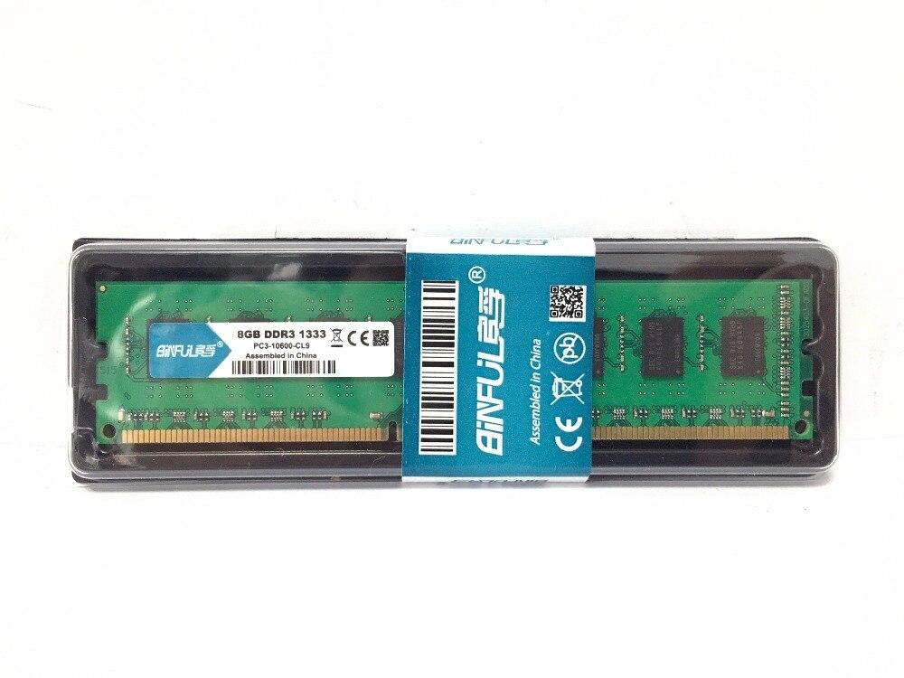 8G 1333 AMD 2
