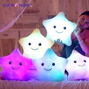 Travesseiro de pelúcia kawaii, estrela, brinquedos de pelúcia, bonito, luminoso, brinquedo de pelúcia led, travesseiro brilhante no escuro, travesseiro de pelúcia, brinquedos para crianças crianças crianças