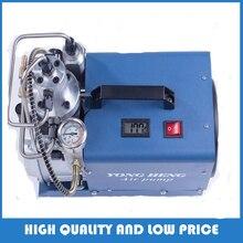 110 В/220 В 300BAR 30MPA 4500PSI Воздушный насос высокого давления Электрический воздушный компрессор для пневматического ружья подводная винтовка PCP Надувное