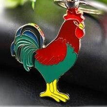 Chicken Trinket