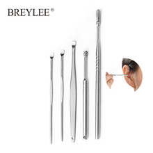Breylee 5pcs Antibacterial Ear Spoon Earwax Removal Stainless Steel Earwax Cleaning Tool Spiral Ear-pick Ear Care Ear Cleaner stainless steel ear pick silver