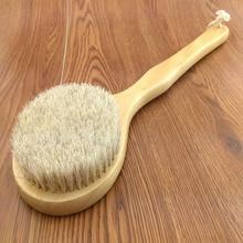 New Natural Bristle Wood Long Handle Horse Hair Handle Wooden Wood Bath Shower