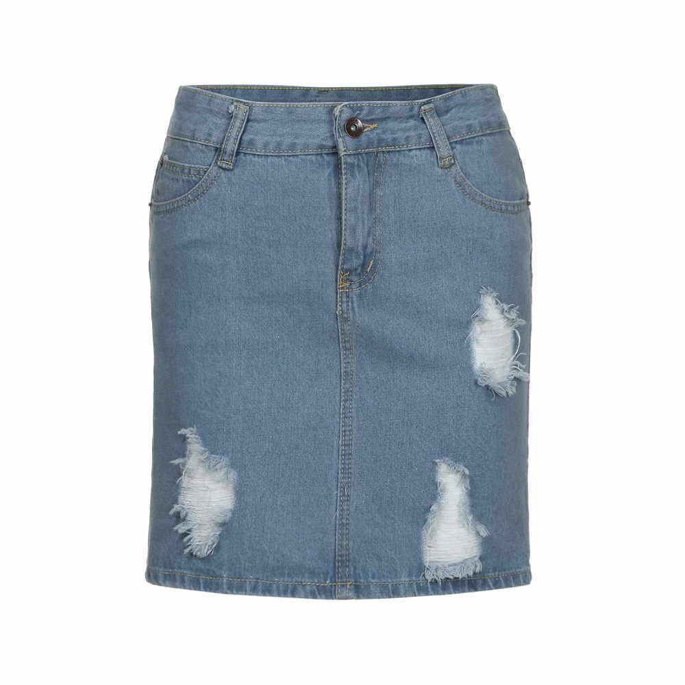 75a6666b44 Short High Waisted Denim Skirt
