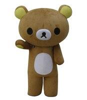 Rilakkuma Mascot Costumes Teddy Bear Costumes Free shipping