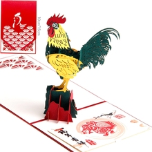 3D Vintage Paper Pop Up Thank You Cards Greeting Cards Easter Gift Card Rustic Wedding Birthday Invitations The Rooster King lot