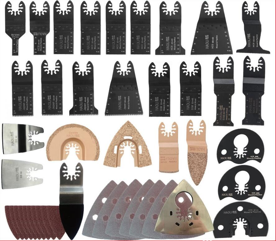 228 PCS quick change saw blade for Oscillating Multi Tool as Fein power tool, good price,carbide blade,home decoration DIY 24pc oscillating tool saw blade fit for multifunction power tool as black