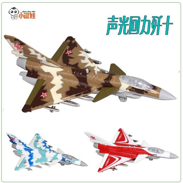 free shipping Toys alloy model toy acoustooptical WARRIOR