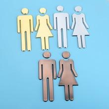 цены 1Pair 20cm Acrylic Toilet Symbol Adhesive Backed Men Women Unisex Bathroom Sign for Hotel Office Home Restaurant
