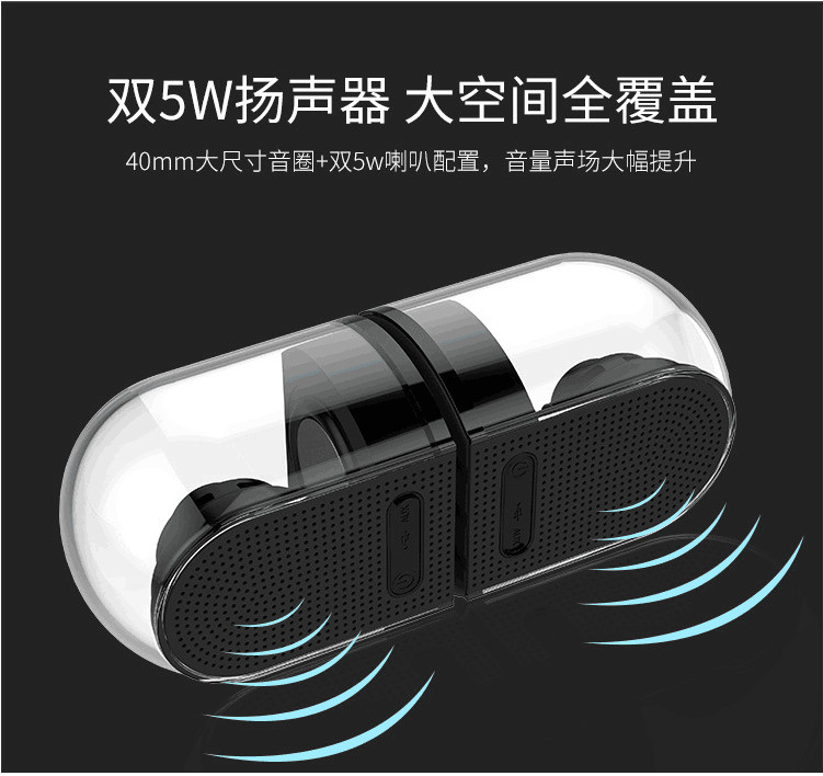 Fashion OVEVO D18 Dual Wireless Bluetooth 4 2 Hifi Speaker Magnetic TWS Function Stereo Bluetooth Speaker Calls Handsfree Aux in Portable Speakers from Consumer Electronics