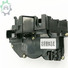 Right front lock body assembly for Geely EC7 EC715 EC718 Emgrand7 Emgrand7-R EC7-RV door lock block auto parts