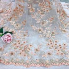 African lace fabric beads french Nigeria party embroidery high quality wedding 513