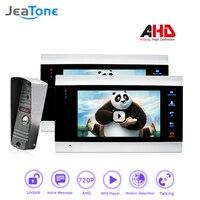 720P AHD 7 Video Door Phone Intercom 4 Wired DoorBell Door Speaker Security System Voice Message