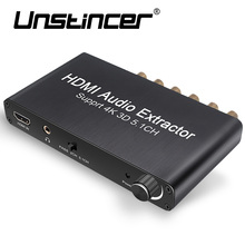 UNSTINCE 5.1 Audio Decoder HDMI Converter Decoding Dolby AC-3 Amplifier with HDMI to HDMI Audio Video Extractor for Apple TV PS4