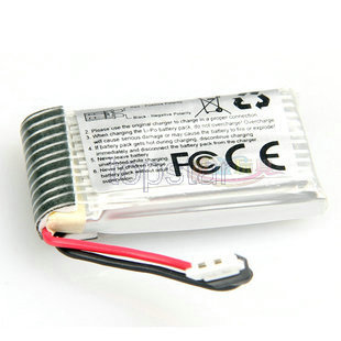 MJX F647 F47 RC Helicopter Model Original Spare Parts Accessories F647 F47-026 3.7V Battery