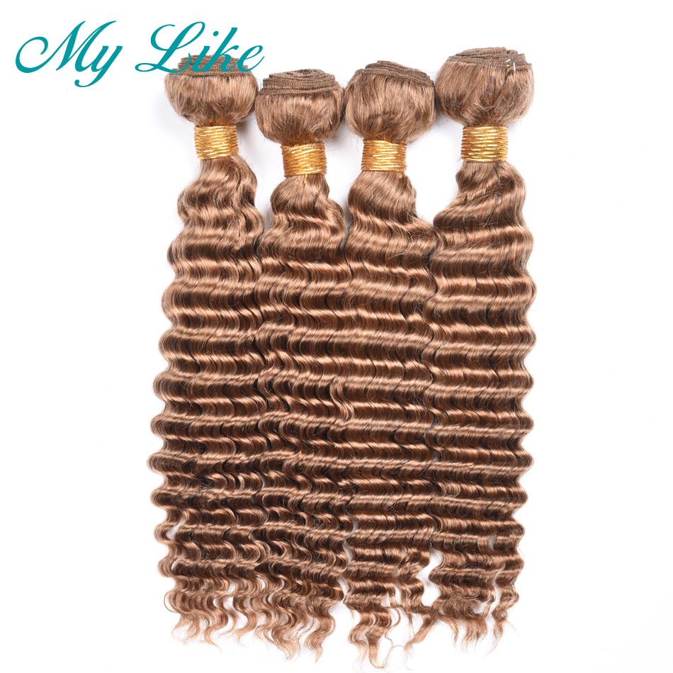 Aliexpress Buy My Like Pre Colored Peruvian Hair Weave 4