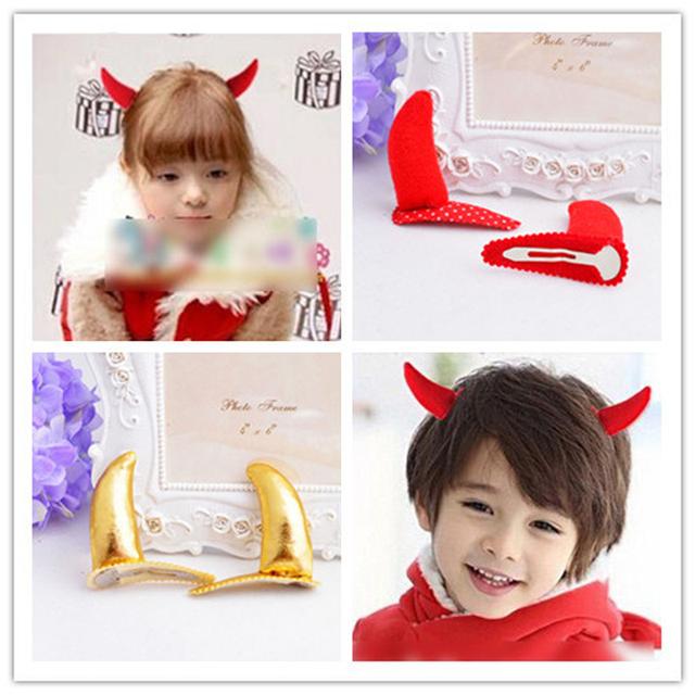 Small Devil Horn