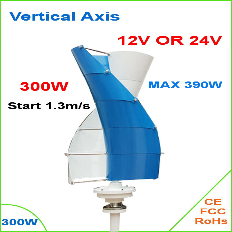 wind generator VAWT 300W 12/24V Light and Portable wind turbine / 300W enough power Vertical Axis Wind Turbine Generator
