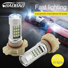 BAOBAO Car LED Signal Bulb Fog Lamp 6 Colors H16 2835 Chips 21W Car Daytime Running Lights Turn Signal Lamp Auto Lighting Lamp сумка baobao fb 6 6