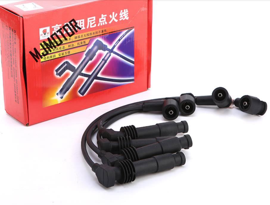 4 stücke Zylinder zündung linie kabel kit für Chinesische CHERY A3 A5 G5 TIGGO5 SUV SQR481/484 Motor Auto auto motor teile A11-3707130HA