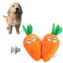 Pet Продукты морковь Форма Плюшевые Игрушки Собаки для Маленьких Собак L45