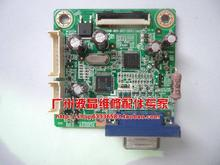 Free shipping G615HDPL driver board 715G2498-M01-007-004I Motherboard