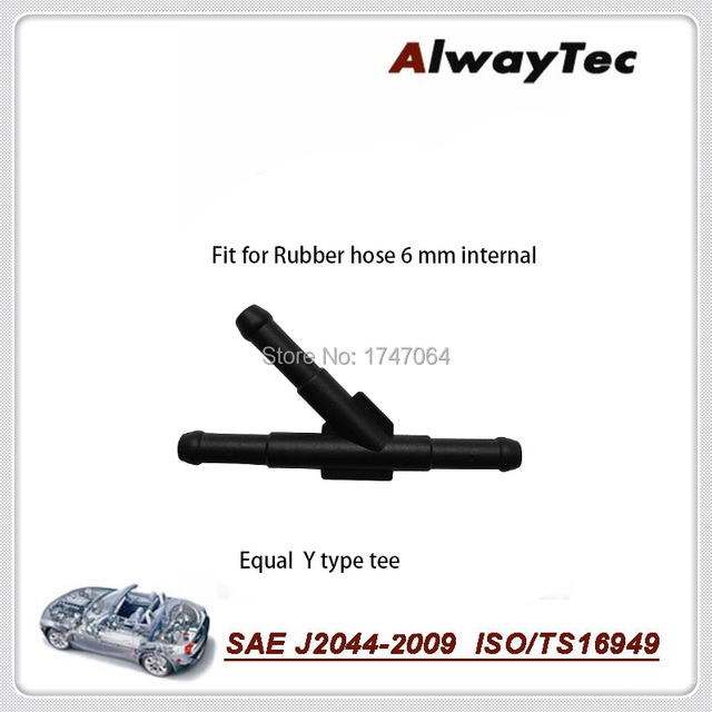 Car Styleing Fuel Line Quick Connector Equal Y  type Tee Adapter Quick Coupling Fitting For Rubber Hose