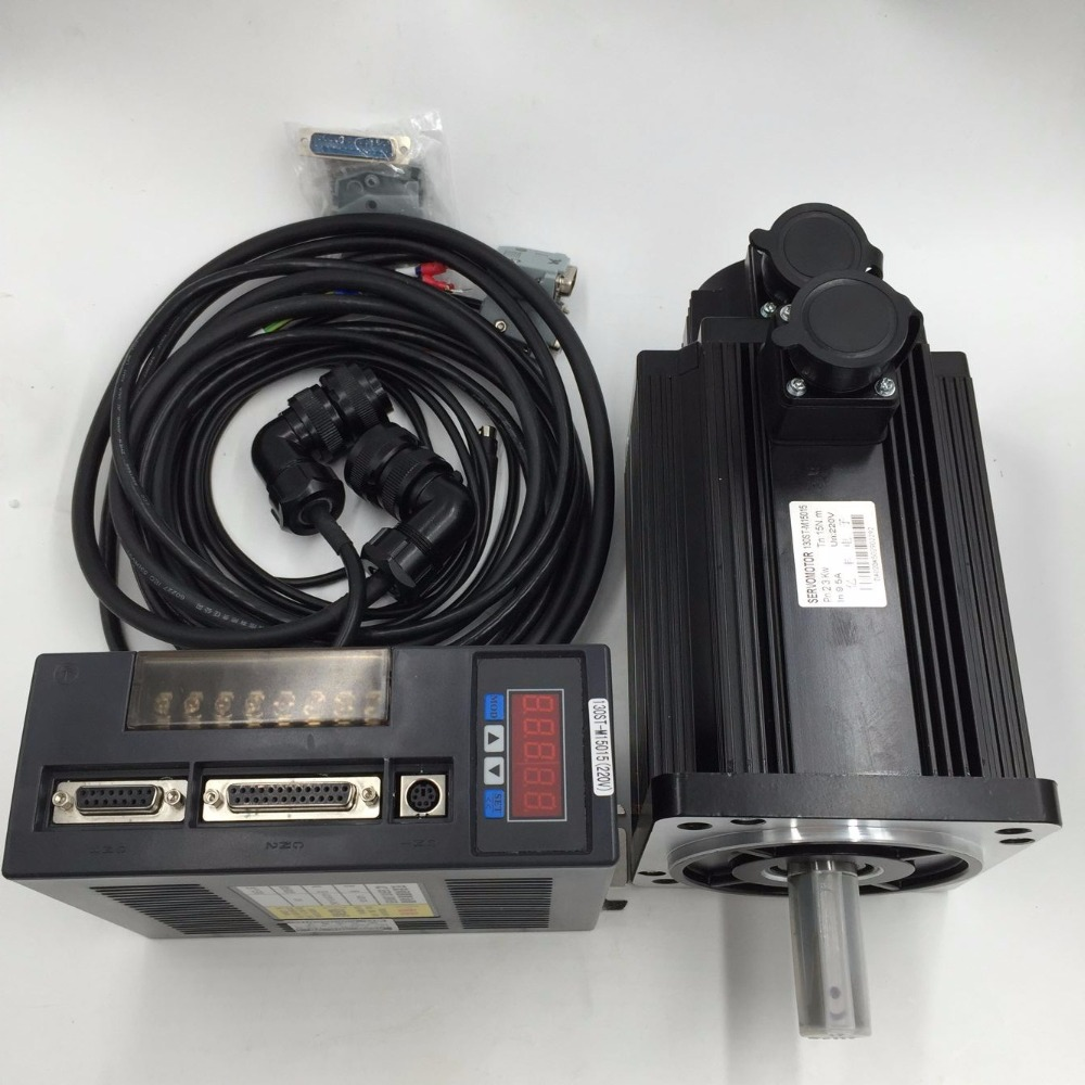 CNC AC Servo Motor&Drive Kit 3.8kw 15Nm 220v 2500r/min NEMA52 130mm 130ST-M15025 with 2 Years Warranty leadshine 200w brushless ac servo drive and motor kit acs806 acm602v60 2500 new