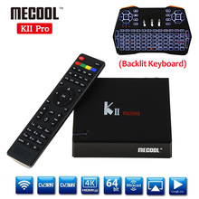 KII Pro DVB-T2 + DVB-S2 Android 5.1 TV Box 2 GB/16 GB ROM Amlogic S905 Quad-core 4 K 2.4G & 5G Dual Wifi Bluetooth K2 pro Set Top Box