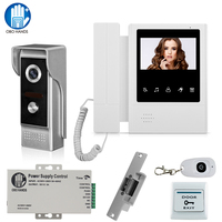 Home Wired Video Intercom Door Phone System with Electric Lock IR Night Vision Camera Doorbell+Power Supply+ Exit Button+ Remote