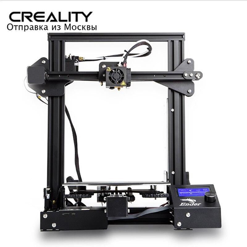 3D Imprimante Ender-3 ou Ender-3 PRO CREALITY kit de bricolage MeanWell Alimentation/pour 1.75mm PLA ABS PETG TPU/expédition de Moscou