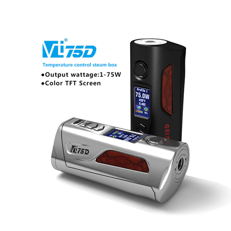 Original Hcigar VT75D Box Mod 75W electronic cigarette mod adopts Evolv DNA 75C chip powered by dual 18650 battery