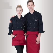 Chef Clothing 2016 Fall/Winter Long Sleeve Black Cheap Uniforms Hotel Restaurant Workwear Cartering Western Food Shop Chef Wear