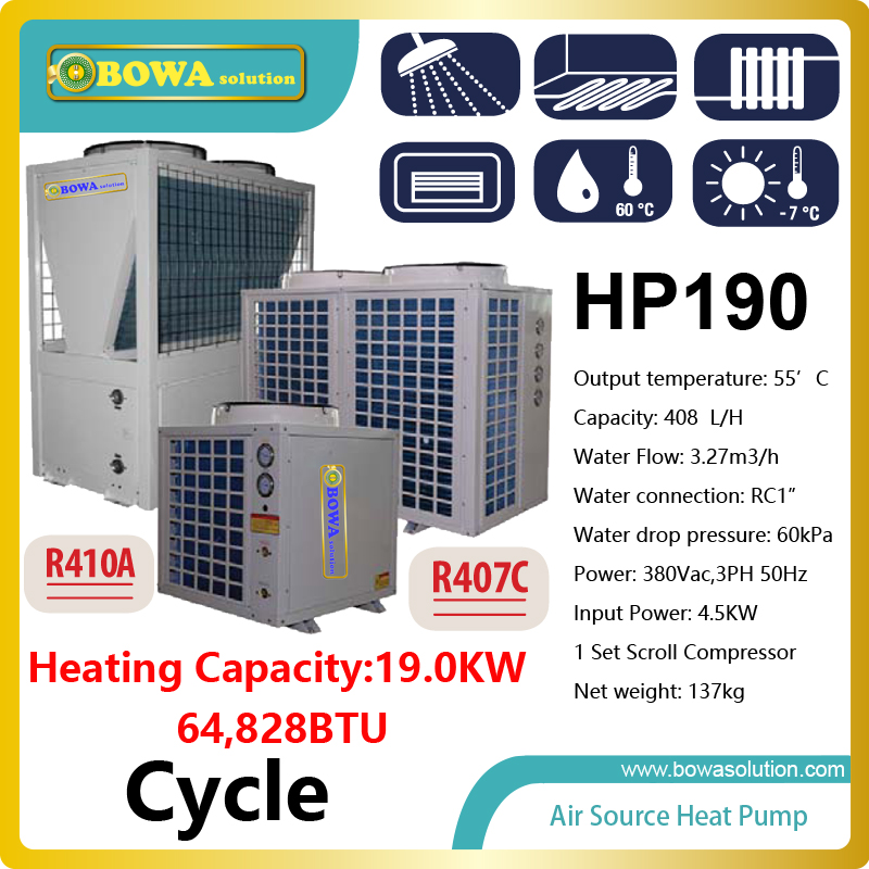65,000BTU/19KW cycle type air source heat pump water heater for air conditioner, please check with us about shipping costs 60l liquid refrigerant tank with valve installed in heat pump water heater for swimming pool
