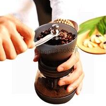 Мини ручной коленчатого Кофе мясорубки бытовой вручную Caffea измельчители моющиеся Кофе помола зерен машина 1 шт