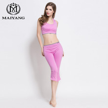 2017new sports shockproof bra premium women's yoga suit set breathable solid color sleeveless fitness clothes sports running
