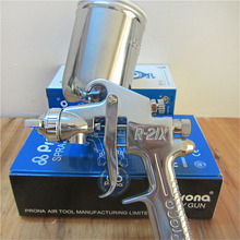 цена на R21-G Prona spray gun (High pressure)