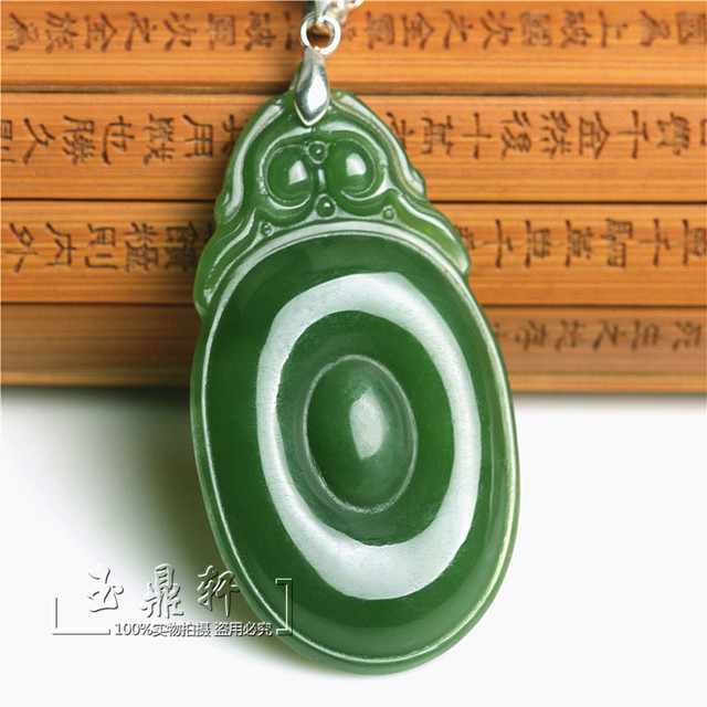 Containing high grade authentic certificates and nephrite jade containing high grade authentic certificates and nephrite jade pendant wishful pendant spinach green jade female aloadofball Choice Image