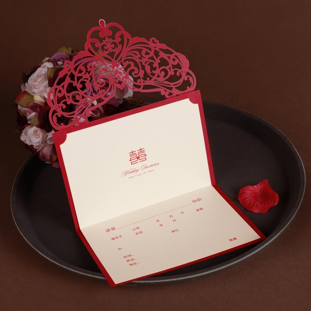 10Pcs Embossment Wedding Party Invitation Card Red Custom Romantic ...