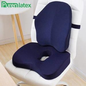 Image 5 - Ортопедическая подушка из пены с эффектом памяти, комплект из 2 предметов, подушка для офисного кресла, коврики для автомобильных сидений, подушка для защиты позвоночника от геморроя