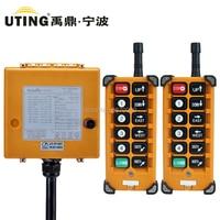 F23 BBS uting ce fcc industrial rádio sem fio 12 botões de controle remoto (2 transmissores + 1 receptor) para guindaste|Controles remotos| |  -