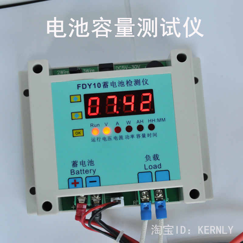 Battery Capacity Tester, Battery Capacity Detector, Electronic Load Cell Discharge Test lithium battery capacity tester mobile power capacity test module 18650 battery test electronic load