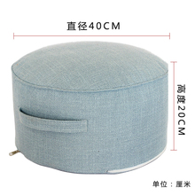 Louis Fashion Stools & Ottomans Nordic Multicolored Minimalist with Handle Washable Fabric Low Tatami