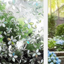 Glue Free Window Sticker Frosted Cling Decoration Decal Anti UV Glass Film for Home Bathroom Living Room 75*200 Cm