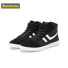 Balabala Girls Boys High-Top Sneakers Shoes with Hook-and-loop Straps in PU Leather and Canvas Fabric Padded Collars and Insoles